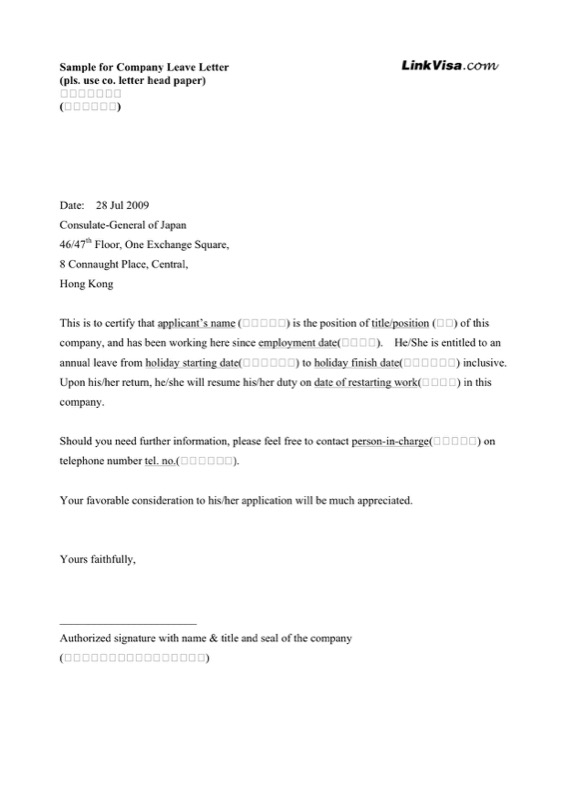 Annual Leave Letter Template