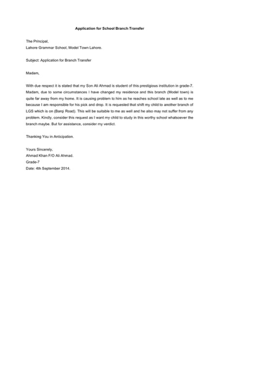 Application Letter For School Branch Transfer Sample