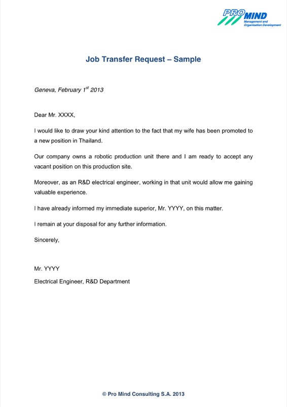 Job Transfer Request Letter Template - Sample PDF
