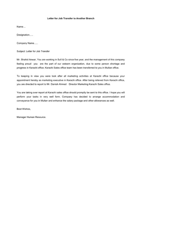 Printable Letter For Job Transfer To Another Branch