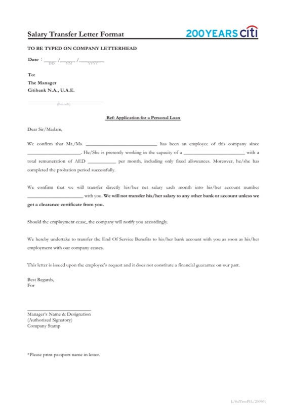 Salary Transfer Letter Format Template