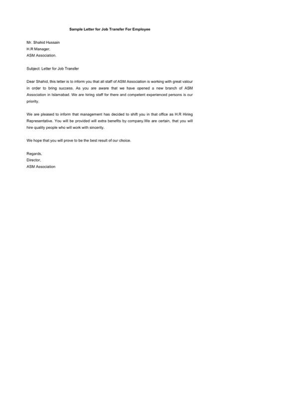 Sample Letter For Job Transfer For Employee